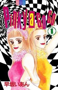Pinky a Go Go(1)