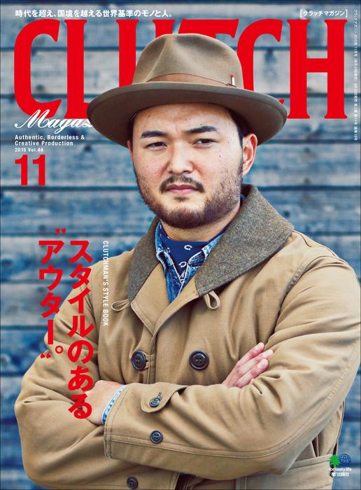 CLUTCH Magazine Vol.44拡大写真