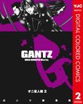 GANTZ カラー版 オニ星人編 2-電子書籍