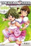 アイドルマスター Neue Green for ディアリースターズ: 1-電子書籍
