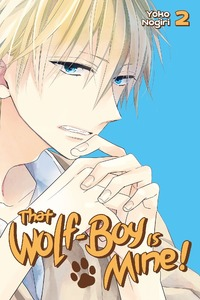 That Wolf-Boy is Mine! Volume 2-電子書籍