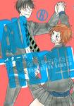 BUTTER!!!(6)-電子書籍