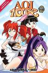 Aoi House Vol. 2-電子書籍