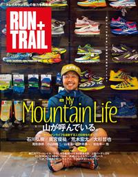 RUN+TRAIL Vol.19