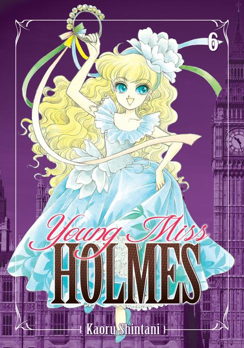 Young Miss Holmes Vol. 6拡大写真