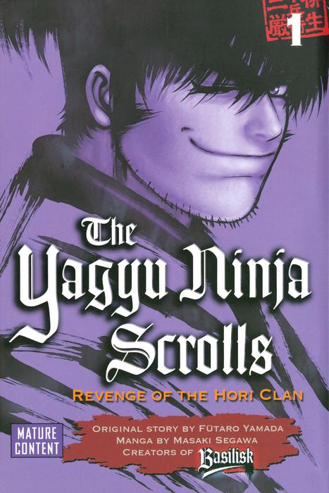Yagyu Ninja Scrolls 1-電子書籍-拡大画像