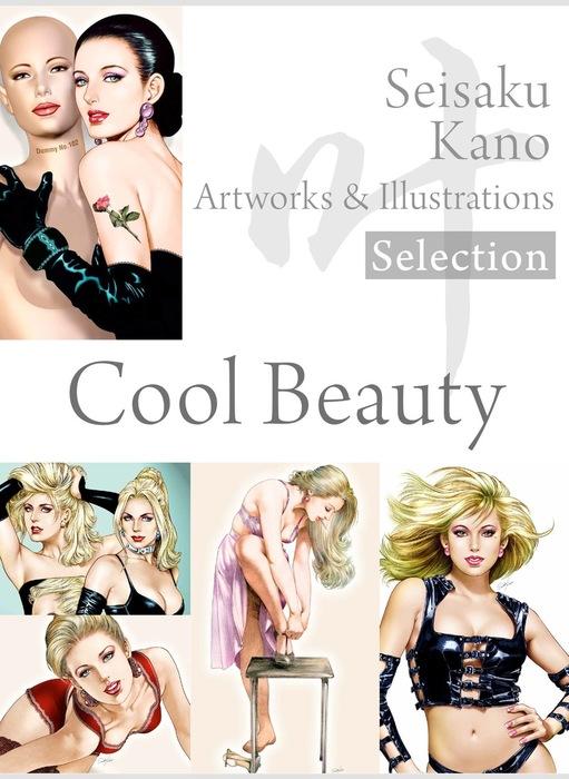 叶精作 作品集①(分冊版 1/3)Seisaku Kano Artworks & illustrations Selection「Cool Beauty」-電子書籍-拡大画像