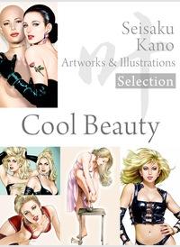 叶精作 作品集①(分冊版 1/3)Seisaku Kano Artworks & illustrations Selection「Cool Beauty」