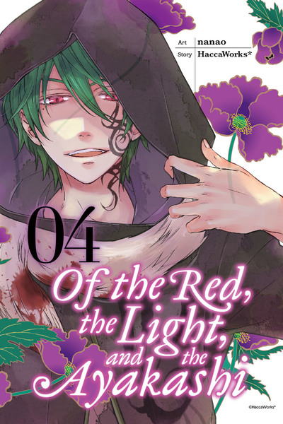 Of the Red, the Light, and the Ayakashi, Vol. 4-電子書籍