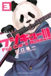 フジキュー!!! ~Fuji Cue's Music~(3)-電子書籍