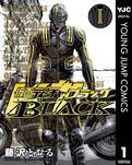 仮面ティーチャーBLACK 1-電子書籍