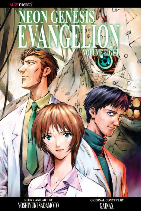 Neon Genesis Evangelion, Vol. 8拡大写真
