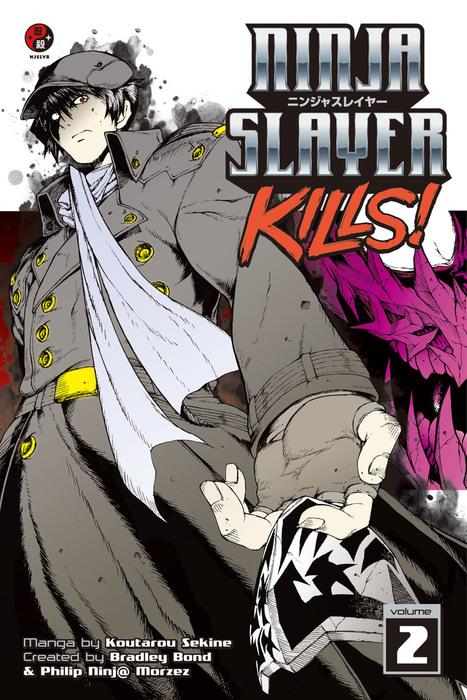 Ninja Slayer Kills 2拡大写真