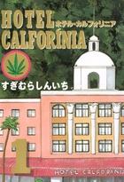 「HOTEL CALFORINIA」シリーズ