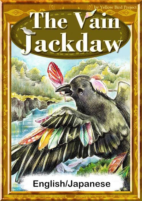 The Vain Jackdaw 【English/Japanese versions】拡大写真