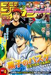 ジャンプNEXT!! デジタル 2015 vol.4-電子書籍