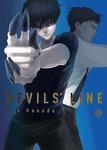 Devil's Line Volume 5-電子書籍