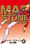 MAD STONE 2巻-電子書籍