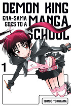 Demon King Ena-sama Goes to a Manga School