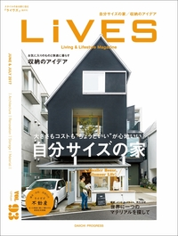 LiVES 93