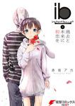 ib -インスタントバレット-(3) 過去と未来に初恋を-電子書籍