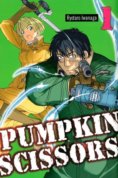 Pumpkin Scissors 1-電子書籍