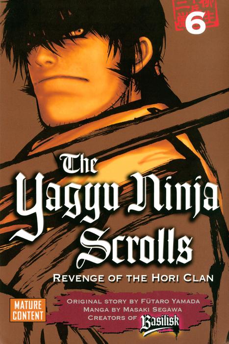 Yagyu Ninja Scrolls 6-電子書籍-拡大画像
