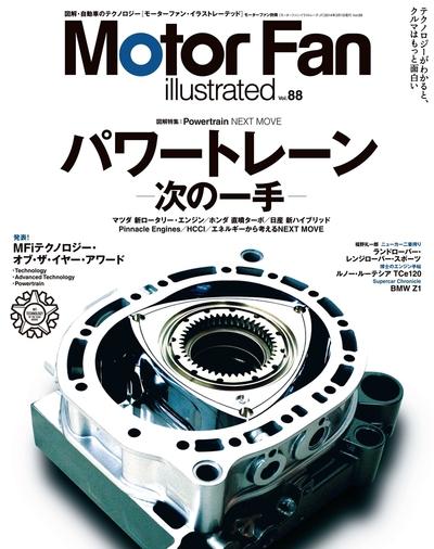 Motor Fan illustrated Vol.88-電子書籍