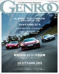 GENROQ 2017年2月号-電子書籍