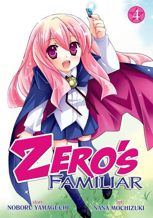 Zero's Familiar Vol. 4拡大写真