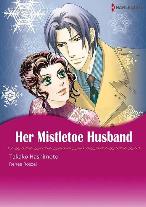 HER MISTLETOE HUSBAND拡大写真