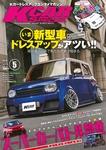 KCARスペシャル 2016年5月号-電子書籍