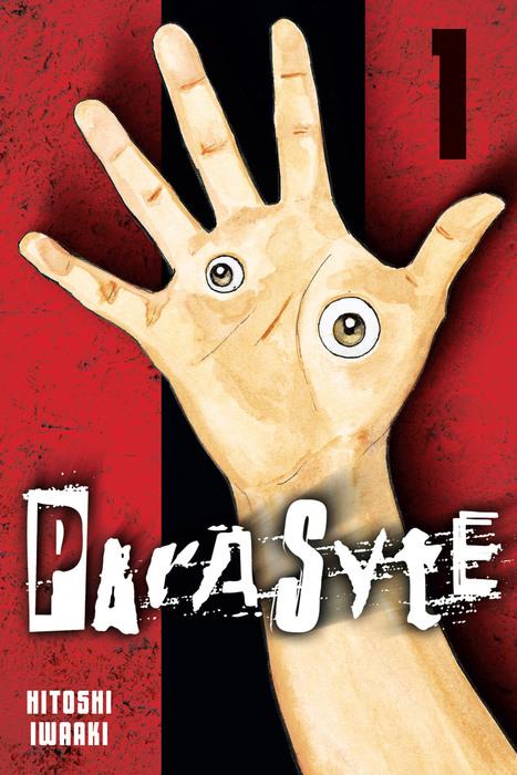 Parasyte 1拡大写真