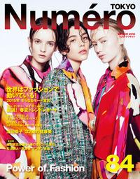 Numero Tokyo 2015年3月号