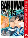 バクマン。 カラー版 15-電子書籍