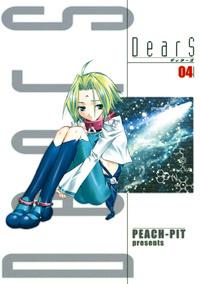 DearS 04