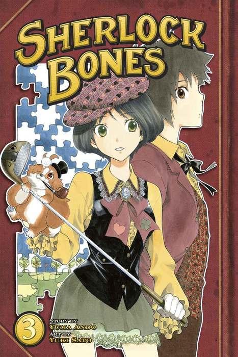 Sherlock Bones 3拡大写真