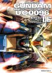 機動戦士ガンダム U.C.0096 ラスト・サン(6)