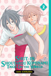 Shut-In Shoutarou Kominami Takes On the World, Vol. 2-電子書籍