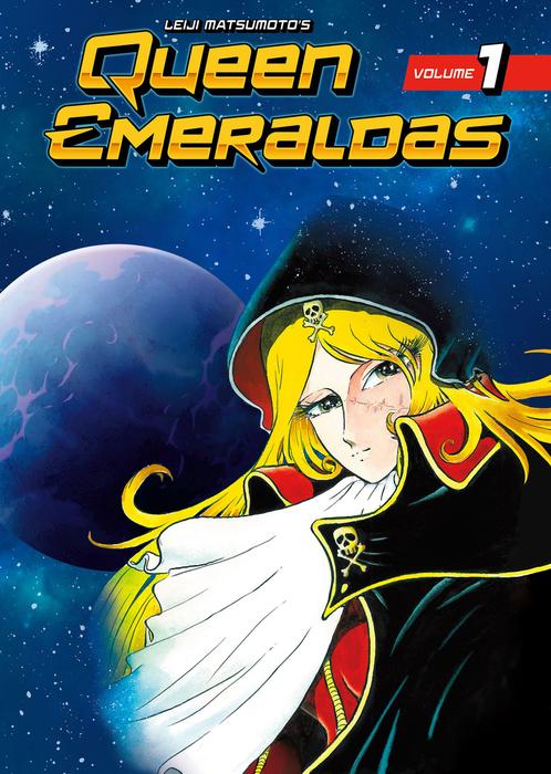 Queen Emeraldas 1拡大写真