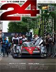 AUTOSPORT特別編集 ル・マン24時間2016-電子書籍