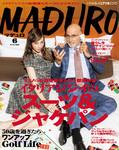 MADURO(マデュロ)2016年6月号-電子書籍