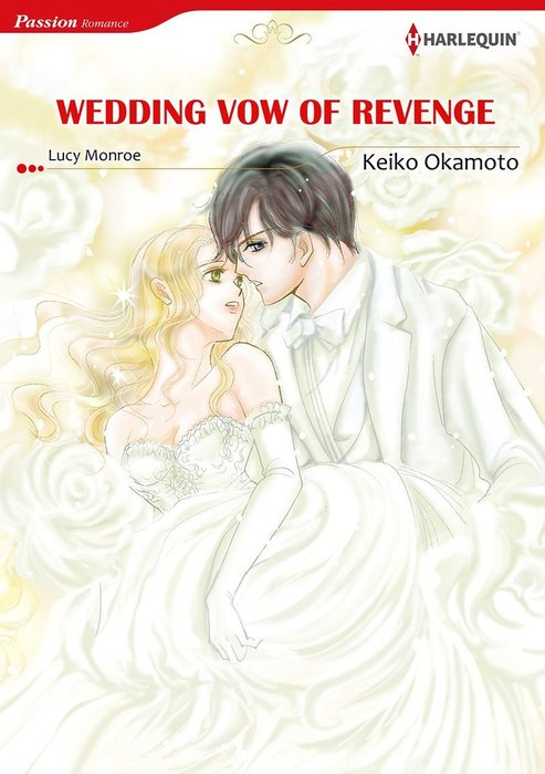 WEDDING VOW OF REVENGE拡大写真
