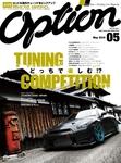 オプション 2014年5月号-電子書籍