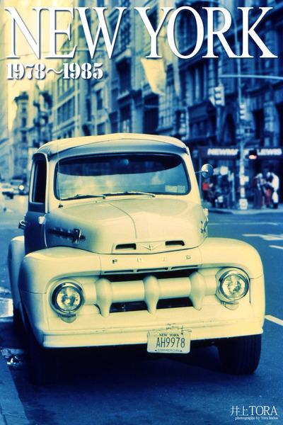 NEW YORK 1978~1985-電子書籍