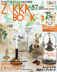 ZAKKA BOOK NO.57