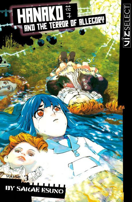 Hanako and the Terror of Allegory, Volume 3拡大写真