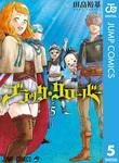 ブラッククローバー 5-電子書籍