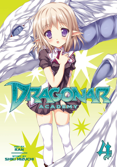 Dragonar Academy Vol. 4拡大写真