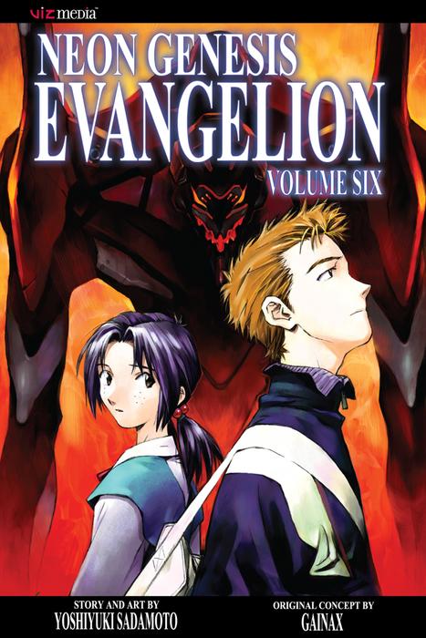 Neon Genesis Evangelion, Vol. 6-電子書籍-拡大画像